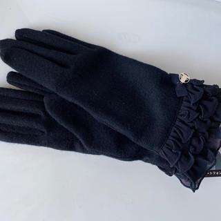 ランバンオンブルー(LANVIN en Bleu)のランバンオンブルー 手袋 黒(手袋)