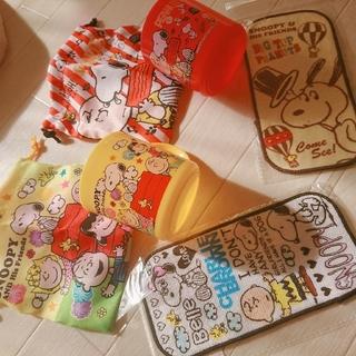 スヌーピー(SNOOPY)の入園準備 プラスチックコップ タオル コップ袋 セット★スヌーピー(マグカップ)