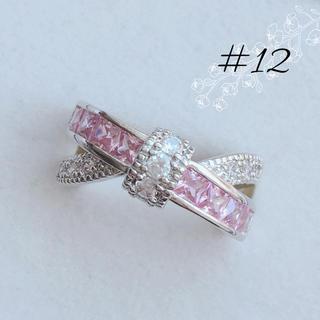 ピンクトパーズ クロス リボン リング 12号(リング(指輪))