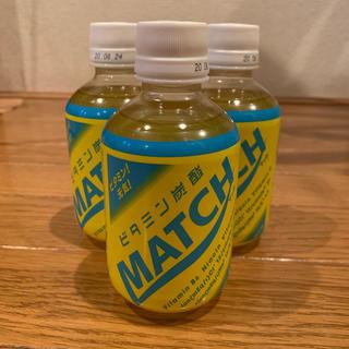 オオツカセイヤク(大塚製薬)の【値下げ!88円/本!】ビタミン炭酸 MATCH(マッチ)270ml ×48(ソフトドリンク)