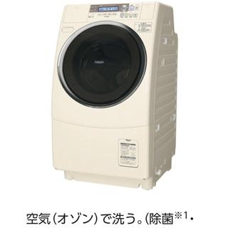 サンヨー(SANYO)のサンヨー  ドラム式 洗濯乾燥機(洗濯機)