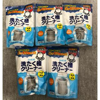 シャボンダマセッケン(シャボン玉石けん)のシャボン玉石けん 洗たく槽 クリーナー 洗濯槽クリーナー 500g×5個(洗剤/柔軟剤)