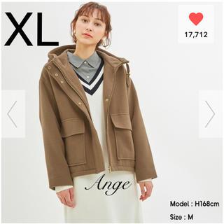 GU - GU ショートフーディーコート ブラウン XL