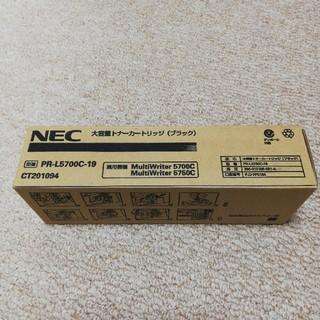 エヌイーシー(NEC)の純正 大容量トナーカートリッジ ブラック PRL5700C(OA機器)