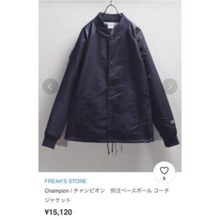 チャンピオン(Champion)の新品 Champion 別注 コーチジャケット 定価15120円(ナイロンジャケット)