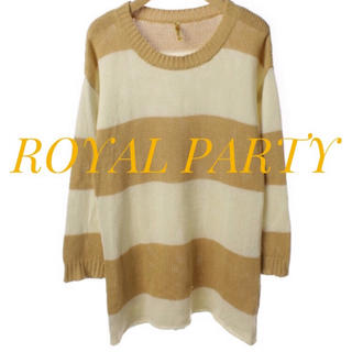 ロイヤルパーティー(ROYAL PARTY)のROYAL PARTY【美品】ボーダー柄 長袖 ニット トップス(ニット/セーター)
