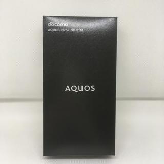 アクオス(AQUOS)のAQUOS zero2 ドコモ SH-01M simロック解除 ブラック(スマートフォン本体)