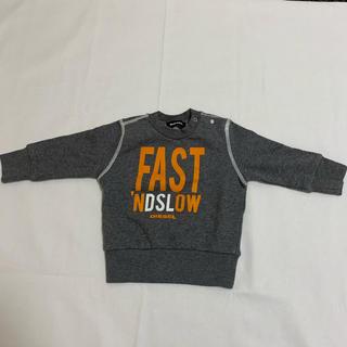 ディーゼル(DIESEL)のdb8328 DIESEL ディーゼル ベビー 赤ちゃん ロゴ スウェットシャツ(トレーナー)