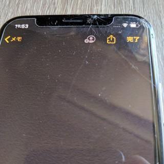 アイフォーン(iPhone)のiPhonex au 64GB ガラス割れ(スマートフォン本体)