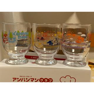 スカイラーク(すかいらーく)のアンパンマン アンパンマンクラブ グラス (キャラクターグッズ)