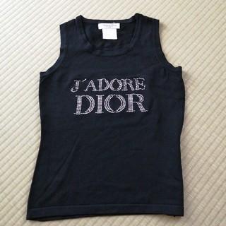 クリスチャンディオール(Christian Dior)のインナー(タンクトップ)