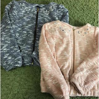 GU - GU ツイードジャケット 双子 年子 姉妹お揃いセット フォーマル