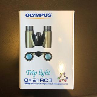 オリンパス(OLYMPUS)のオリンパス 双眼鏡(その他)