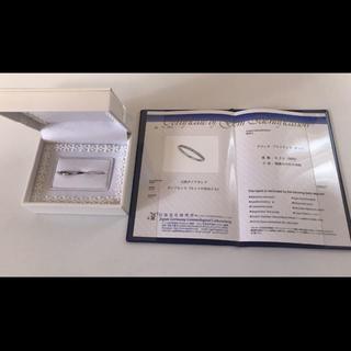 結婚指輪 プラチナ900 Pt900 ペアリング 天然ダイヤモンド 鑑定書未使用(リング(指輪))