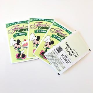 ディズニー(Disney)のディズニー・フードバウチャー(レストラン/食事券)