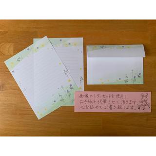 お手紙 1通 代筆してご用意いたします☆ 白地・グリーン系柄・横書き(その他)