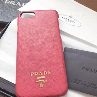 プラダ(PRADA)の即購入可能☆PRADA プラダ iPhoneケース iPhone 8(iPhoneケース)