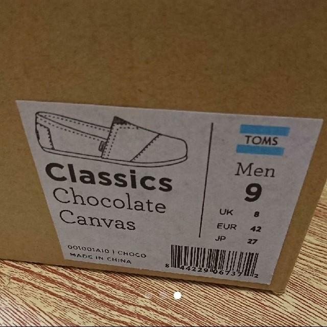 TOMS(トムズ)のTOMS  トムス  クラシックchocolate  チョコレート  新品未使用 メンズの靴/シューズ(スリッポン/モカシン)の商品写真