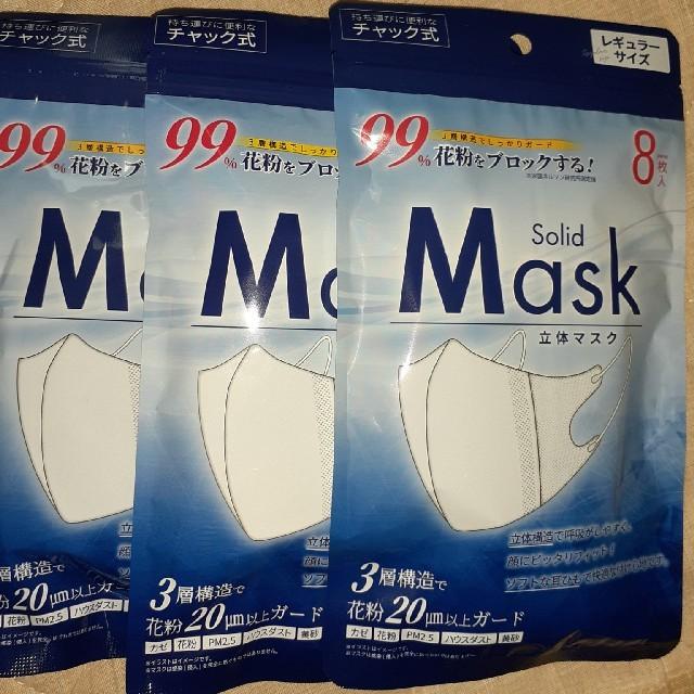 防護マスク 有機溶剤 / 3m 防護マスク 9010v n95