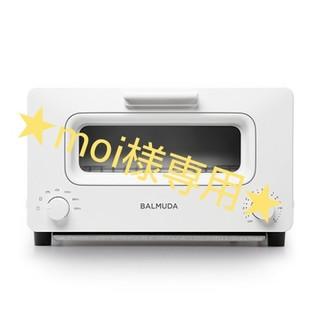 バルミューダ(BALMUDA)の★moi様専用★ (調理機器)