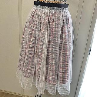 イーハイフンワールドギャラリー(E hyphen world gallery)のリバーシブル チュール スカート(ひざ丈スカート)