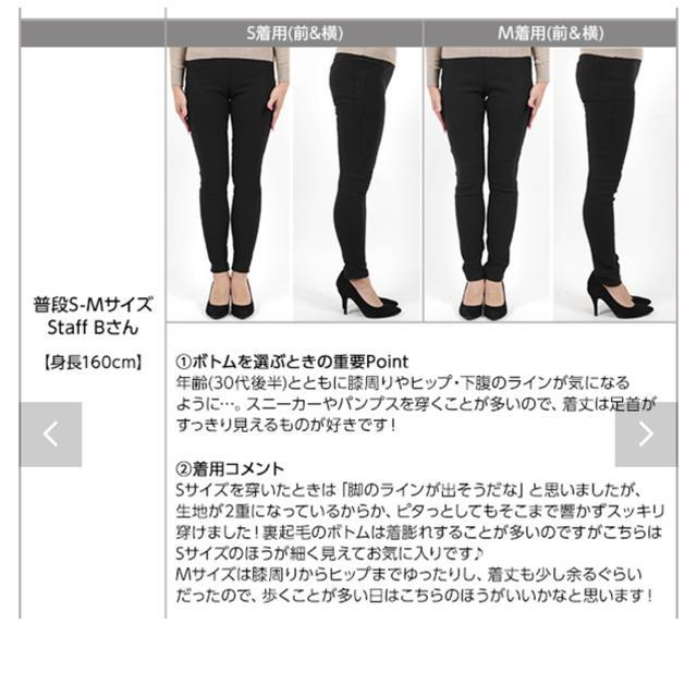 神戸レタス(コウベレタス)の未使用 裏起毛レギンスパンツ S ブラック レディースのパンツ(スキニーパンツ)の商品写真