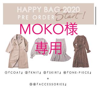ナチュラルクチュール(natural couture)のナチュラルクチュール 福袋 2020(セット/コーデ)