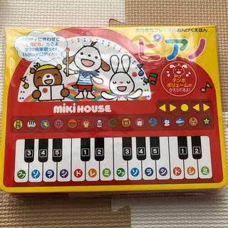 ミキハウス(mikihouse)の新品 ミキハウス ピアノ(楽器のおもちゃ)
