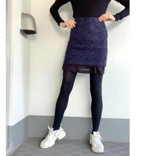 トーガ(TOGA)のTOGAのモードなネイビーボアスカート(ひざ丈スカート)