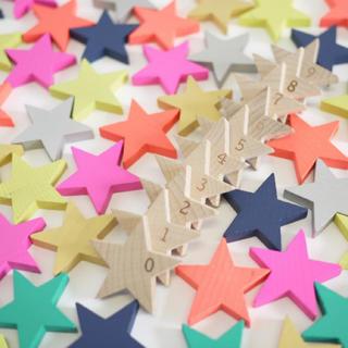アクタス(ACTUS)のkiko+ tanabata 星 木のおもちゃ ドミノ(積み木/ブロック)