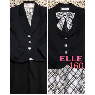 エル(ELLE)の4点ELLE他セットアップ160 卒業式入学式セレモニーに☺︎(ドレス/フォーマル)