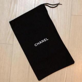 シャネル(CHANEL)のCHANEL♡保存袋 巾着(ショップ袋)