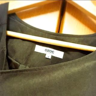 オゾック(OZOC)の本日限定お値引き☆未使用OZOCジャケット(ノーカラージャケット)