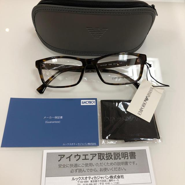 Emporio Armani(エンポリオアルマーニ)のエンポリオアルマーニ EA3143F 5089 メガネ アルマーニ 新品 眼鏡 メンズのファッション小物(サングラス/メガネ)の商品写真