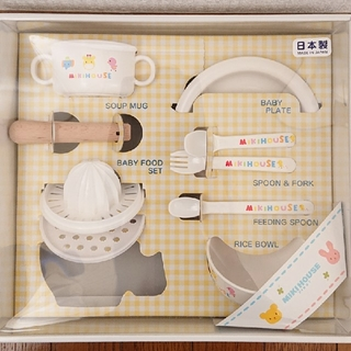 mikihouse - ミキハウス テーブルウェアセット 離乳食 お食い初め 百貨店 デパート 食器