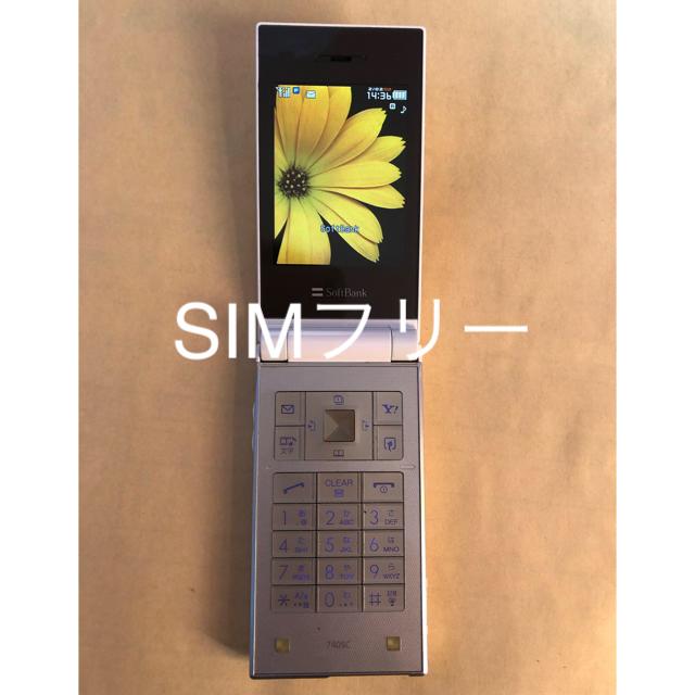 Softbank Softbank 740sc Simフリー Simロック解除済 Samsungの通販