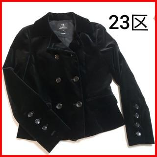 23区 - 23区★美品★ベロア素材ブラックPコート