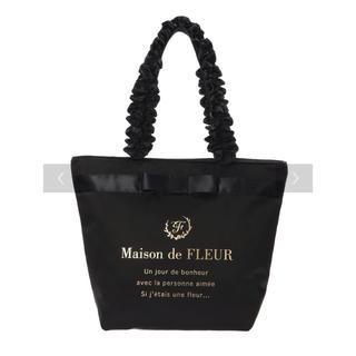 メゾンドフルール(Maison de FLEUR)の❤️さん専用(ハンドバッグ)