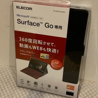 エレコム(ELECOM)の新品・送料無料 Surface Go 専用フラップカバー ケース(タブレット)
