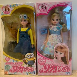 タカラトミー(Takara Tomy)のリカちゃん  LD-06とLD-08セット(ぬいぐるみ/人形)