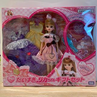 タカラトミー(Takara Tomy)のだいすきリカちゃんギフトセット(ぬいぐるみ/人形)