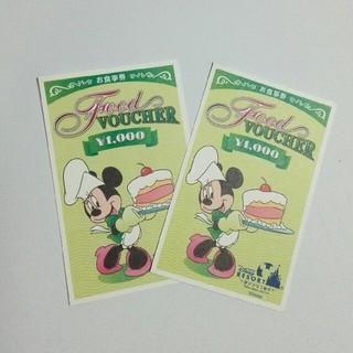 ディズニー(Disney)の東京ディズニーリゾート 食事券(フード/ドリンク券)
