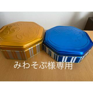 シセイドウ(SHISEIDO (資生堂))のみわそぷ様専用 資生堂パーラー ビスケット空き缶(小物入れ)