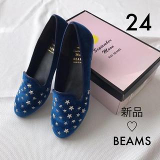 ビームス(BEAMS)の新品♡ビームス フラットシューズ(バレエシューズ)