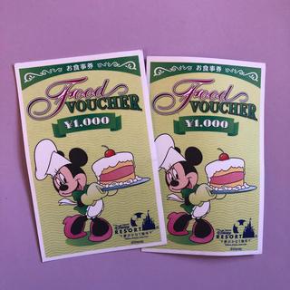 ディズニー(Disney)のディズニー チケット 2000円(その他)