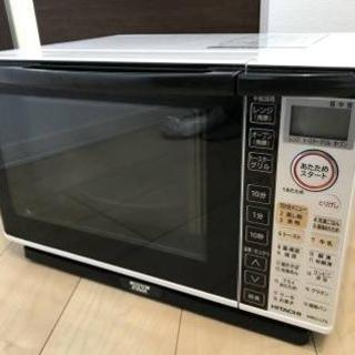ヒタチ(日立)の日立 オーブンレンジ 18L パールホワイトHITACHI ワイドPAM MRO(調理道具/製菓道具)
