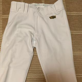 ZETT - 野球 パンツ ズボン 2本