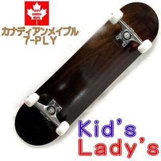 新品 キッズ 子供用 女性 スケートボード コンプリート スケボー 木目 DBN(スケートボード)