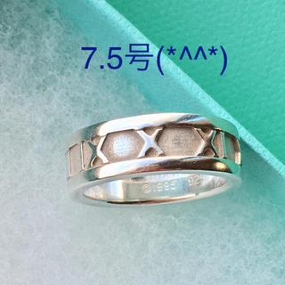 ティファニー(Tiffany & Co.)のティファニーアトラスリング 7.5号(*^^*)(リング(指輪))