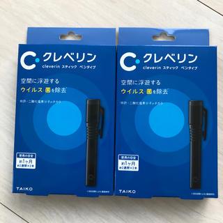 新品 クレベリン ペンタイプ 2箱(日用品/生活雑貨)